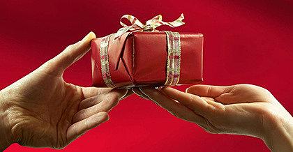 Вариант упаковки подарка